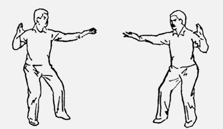18 форм тайцзи-цигун Форма 5