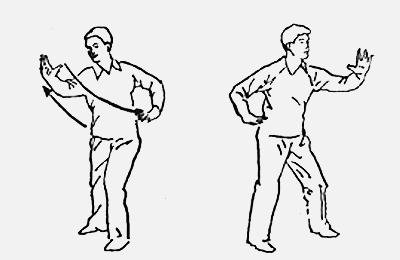 18 форм тайцзи-цигун Форма 9